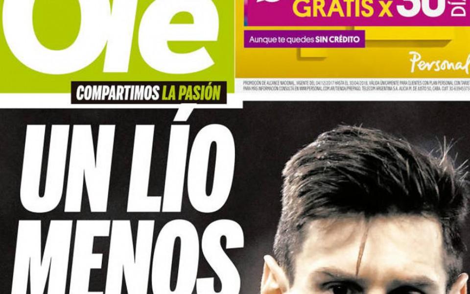 В Аржентина щастливи от отпадането на Барселона