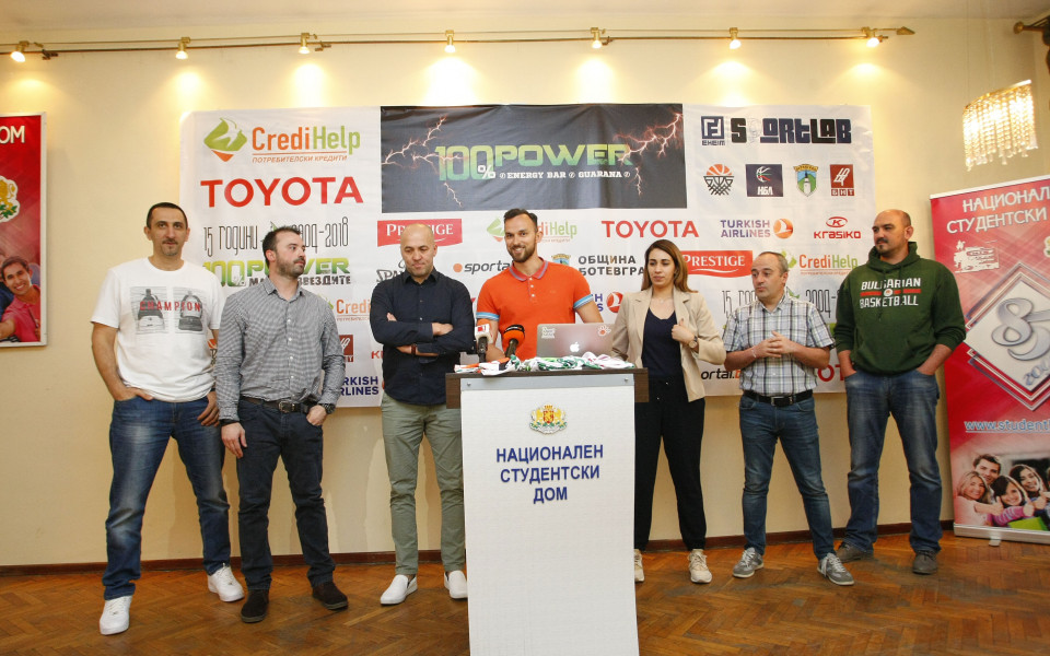 Треньорите избраха отборите си за Мача на звездите