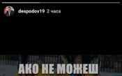 Кирил Десподов<strong> източник: LAP.bg</strong>