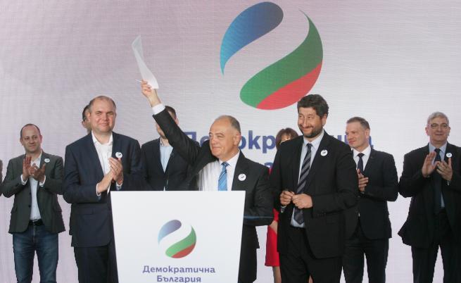 Сформира се ново политическо обединение -