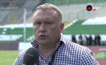 Николай Киров: Мачовете се решават, когато се натрупат грешки