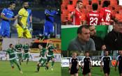Кръгът в Първа лига - триумфи и разочарования