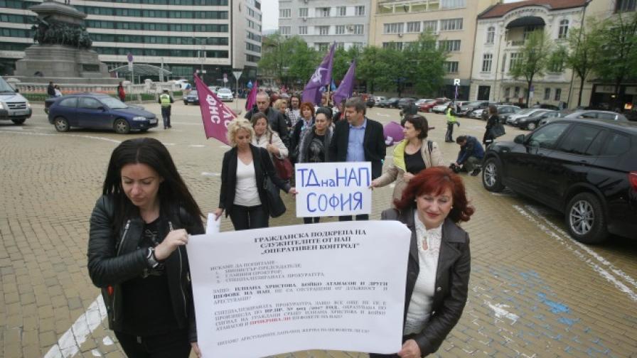 Данъчни на протест