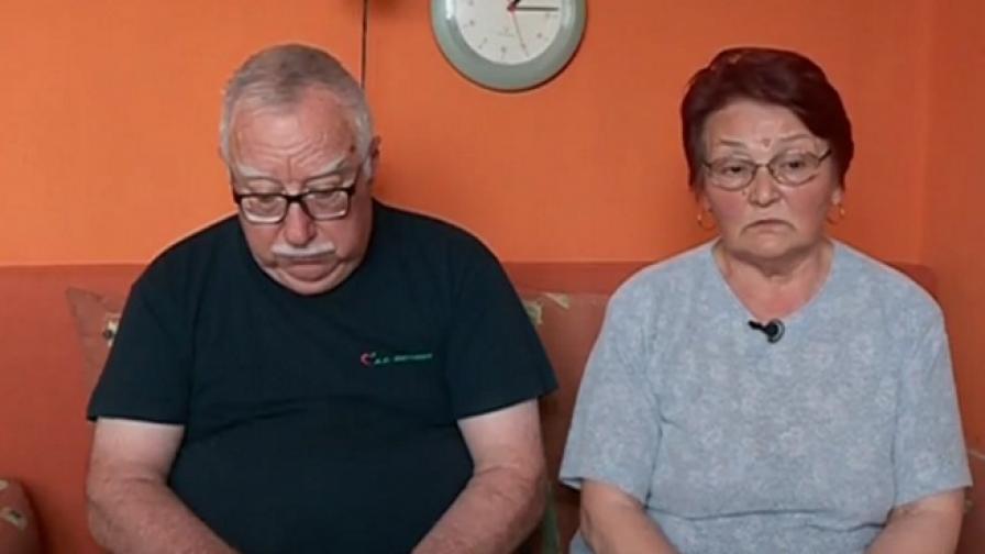 Рангел и Мария Таскови