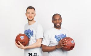 Баскетболен камп от ново поколение във Велико Търново