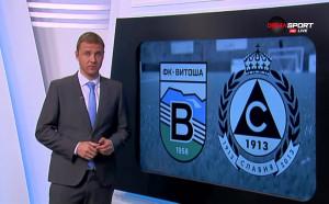 Витоша не успя и след 30-ия кръг да запише успех в Първа лига