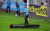 Спасяване на Георги Петков срещу Витоша