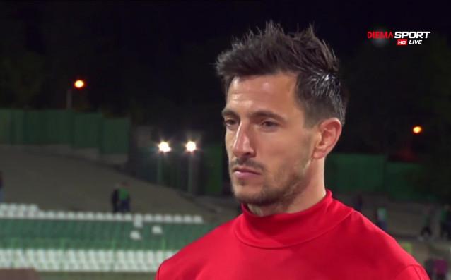 Футболистът на ЦСКА Станислав Манолев заяви след равенството 1:1 с