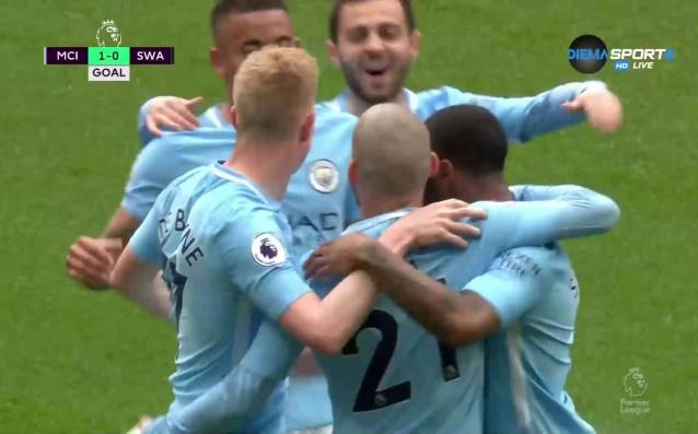 Шампионите на Англия от Манчестър Сити не се нуждаеха от