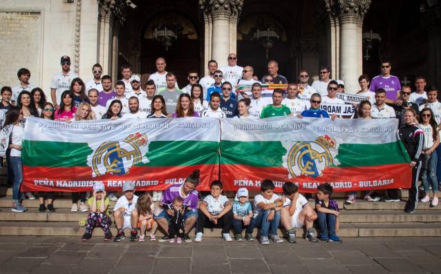 Официален Фен Клуб Реал Мадрид – България, кани своите членове