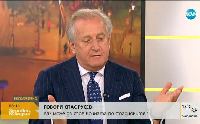 Президентът на Левски Спас Русев бе гост в сутрешния блок