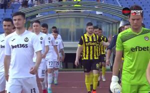 Атмосферата преди реванша между Славия и Ботев за Купата