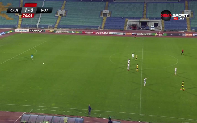 Спорен момент в 75-ата минута на срещата между Славия и