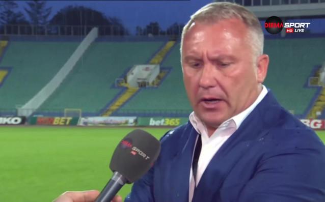 Наставникът на Ботев Николай Киров беше видимо ядосан след края