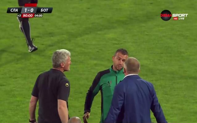 Старши треньорът на Ботев Пловдив Николай Киров бе изгонен в