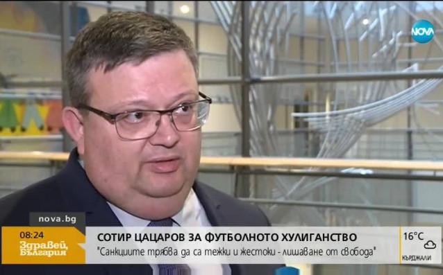 """Главният прокурорт Сотир Цацаров се обяви за """"тежки и жестоки"""""""