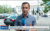 Извънредни мерки за сигурност преди Левски – ЦСКА