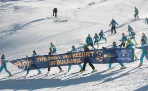 Банско приема три старта от Световната купа по ски