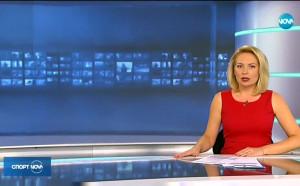 Спортни новини (26.04.2018 - централна емисия)