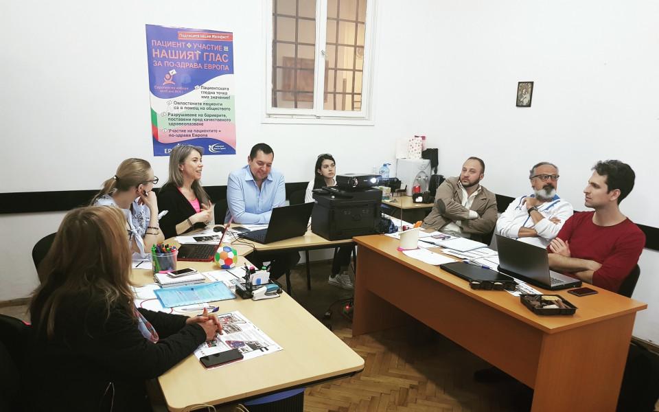 Международно обучение