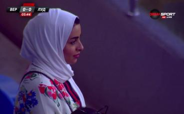 Жената на Сюлеймани го гледа срещу Лудогорец