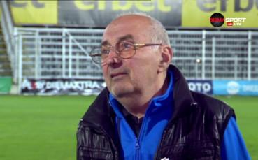 Промяна по върховете във Верея, отборът с нов треньор