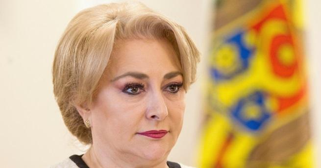 Румънският премиер Виорика Дънчила заяви, че не възнамерява да подава