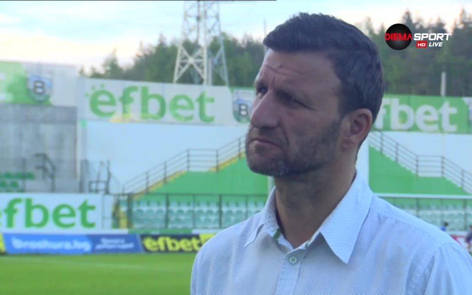 Витоша Бистрица е първият отбор в България, който ще превърне