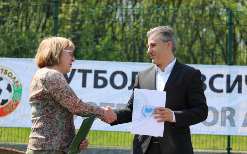 БФС и ООН в България обединяват сили за толерантност и зачитане правта на човека чрез спорта