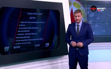 Обезверен ЦСКА ще търси верния път срещу Ботев