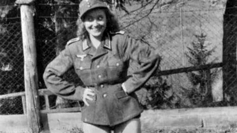 1942: Да спиш с врага
