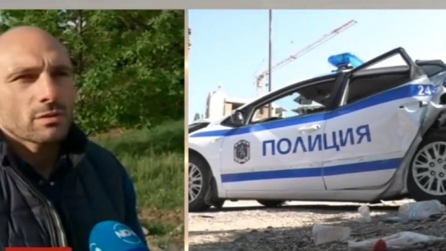 Прокуратурата разследва катастрофата между Стъки и патрулка