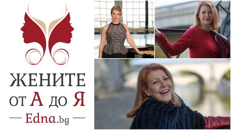 В като Ваня Бонева: Да пееш на улицата, а после да започнеш работа в Парижката опера