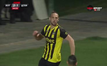 Голът на Стивън Петков за Ботев срещу ЦСКА