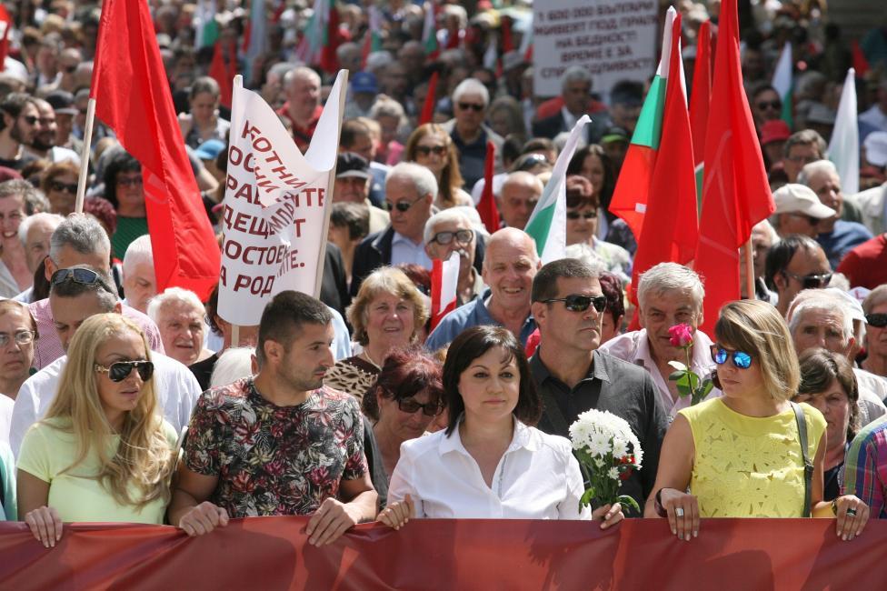- По случай 1 май Българската социалистическа партия (БСП) организира днес протестно шествие и митинг