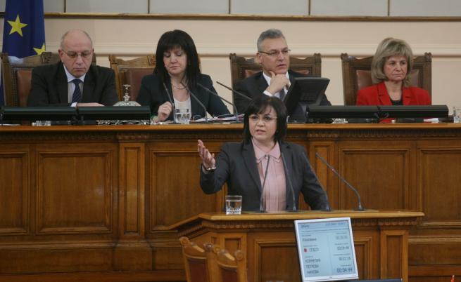 Дебатът за намаляване на заплатите им скара депутатите