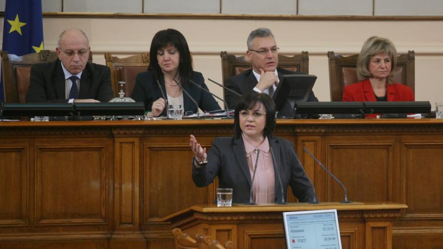 Намаляването на заплатите им скара депутатите