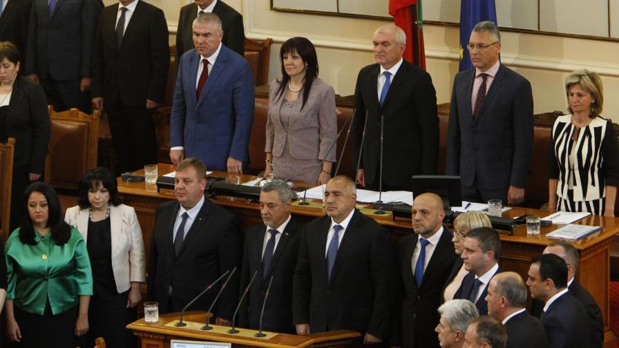 "Как българите оценяват кабинета ""Борисов 3"""