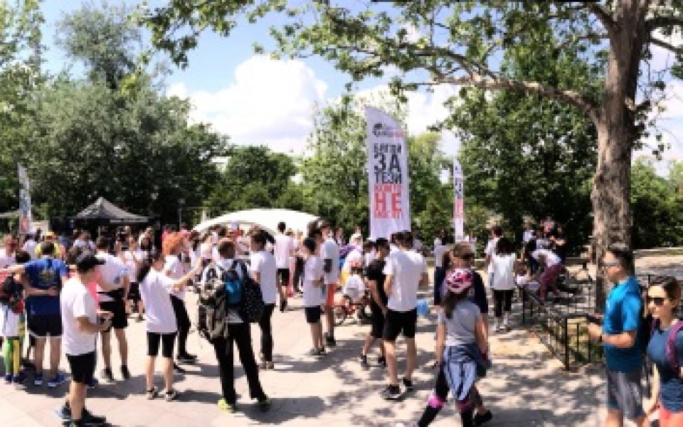 Стотици бягаха днес в Борисовата градина за каузата Wings for Life