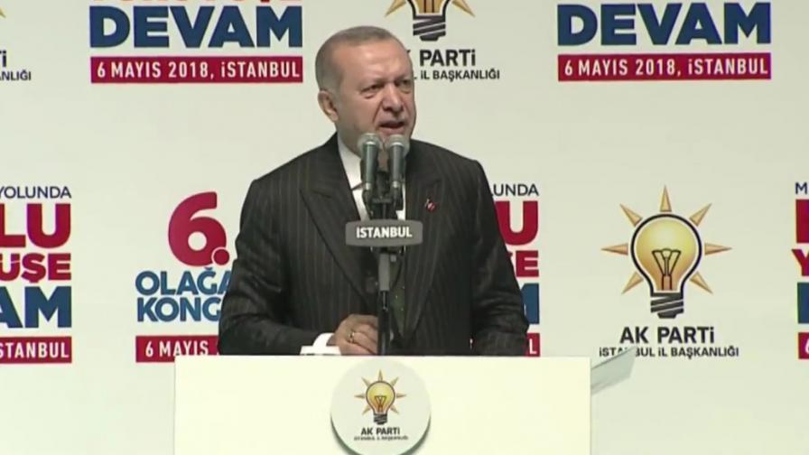 Ердоган: Турция ще бъде глобална сила