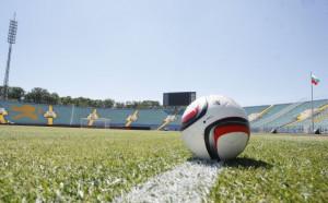 Удар по България: Наказаха ни с лимитирана публика за евроквалификациите