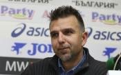 Въздушните екипи намерили следа при издирването на Боян Петров