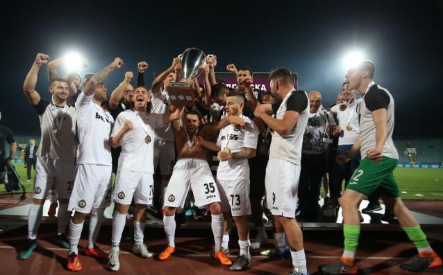 Носителят на купата на България по футбол Славия уреди три