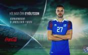 Футболист на Левски ще играе на Световното