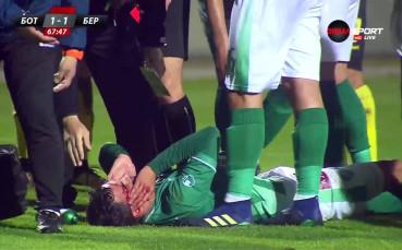 Брутална игра, кървава рана и червен картон за Афонсо