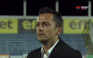 Христо Янев: Искаме да зарадваме феновете с победа над Левски