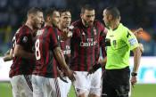 Милан може да остане извън евротурнирите