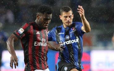 Милан е склонен на нова издънка
