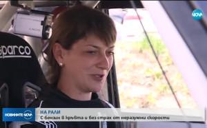 С бензин в кръвта: Една жена на пистата