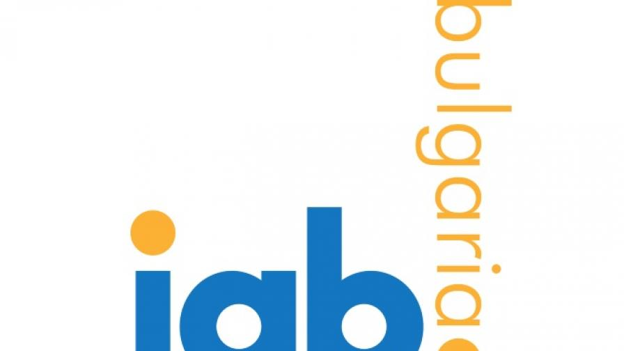 Становище на IAB България